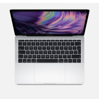 "Apple MacBook Pro 13"" Silber 2.3GHz i5 256GB Product Image"