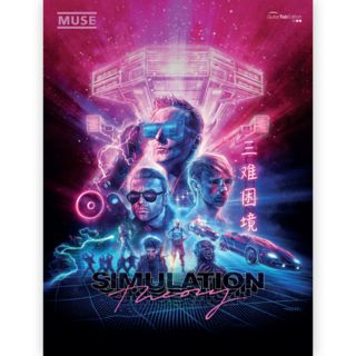 Faber Music Muse: Simulation Theory Productafbeelding