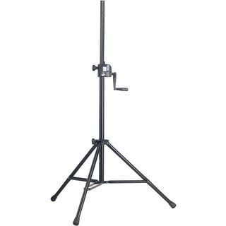 König & Meyer 213 Speaker Stand black max. -50kg, with Crank Product Image