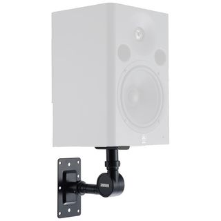 Yamaha BWS 50 260 Wall Mount for MSR100, Stagepas300, MSP7 Product Image