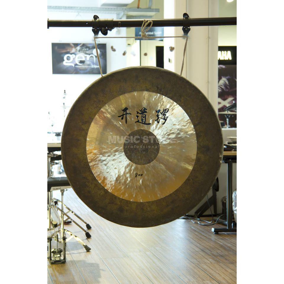 "Fame Gong 20"" incl. Felt Mallet Product Image"