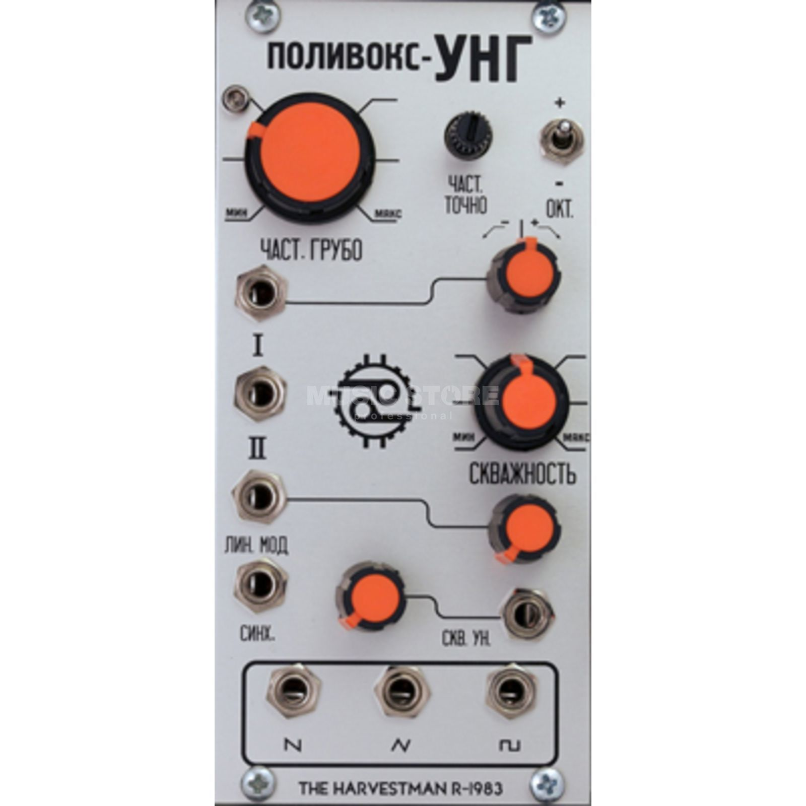Industrial Music Electronics Polivoks VCG Sawtooth-Core VCO Product Image