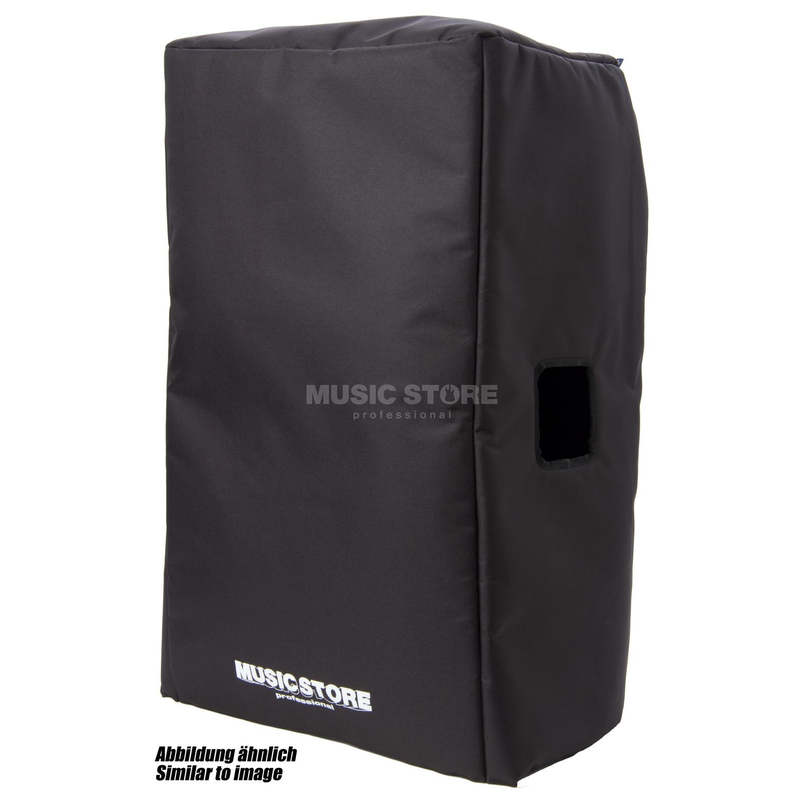 MUSIC STORE Cover PA - Yamaha DSR 115 padded Produktbillede