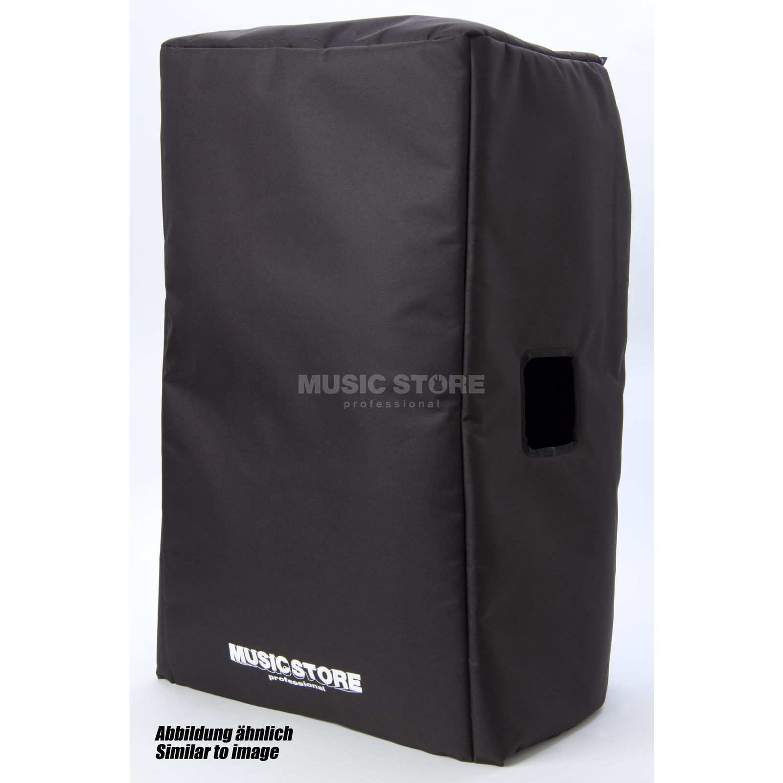 MUSIC STORE Cover PA - Yamaha DSR 118 padded Produktbillede