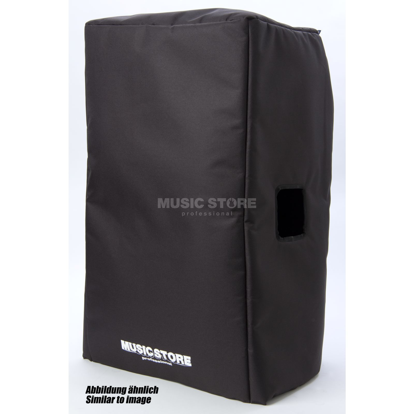 MUSIC STORE Cover PA - Yamaha DSR 215 padded Produktbillede