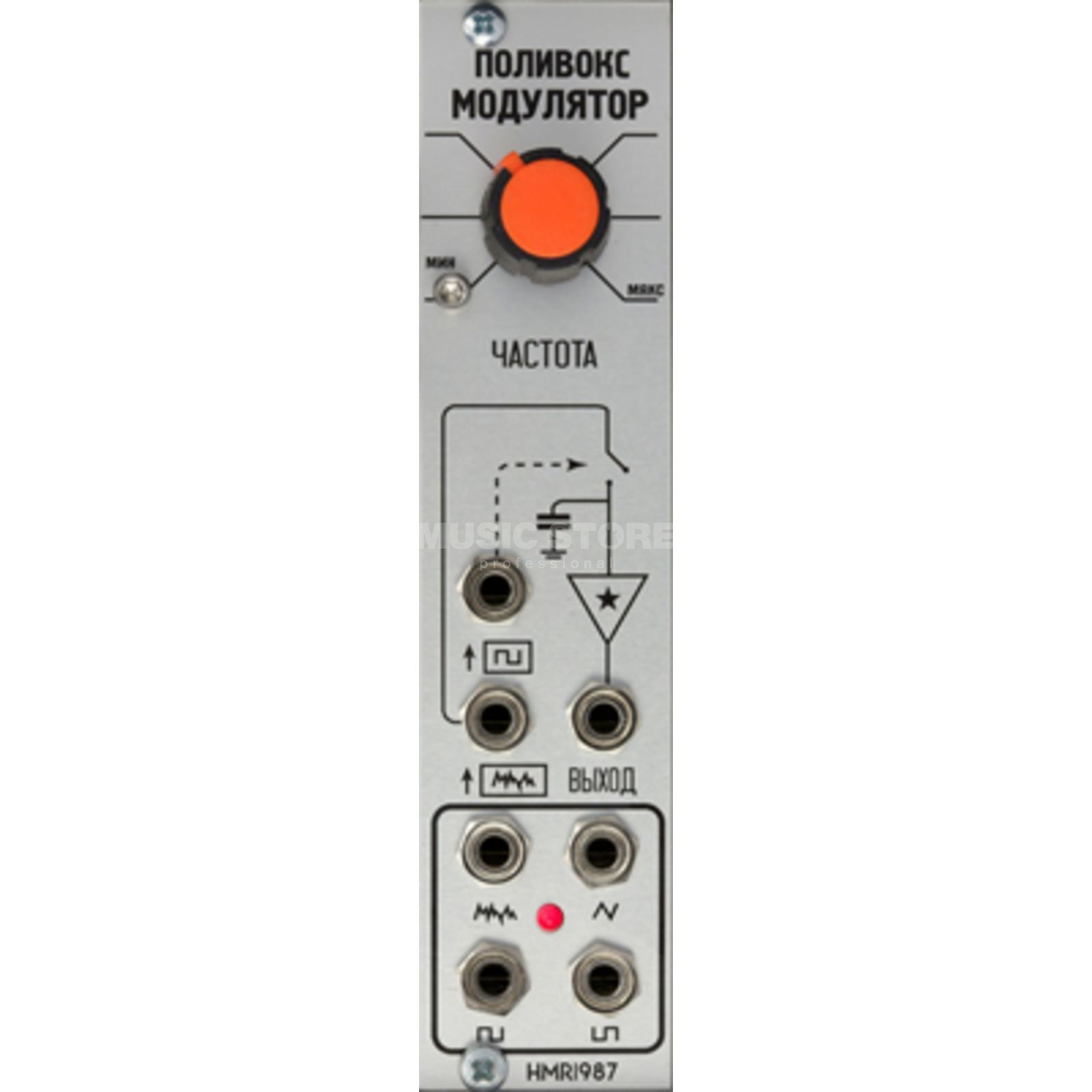The Harvestman Polivoks Modulator Produktbild