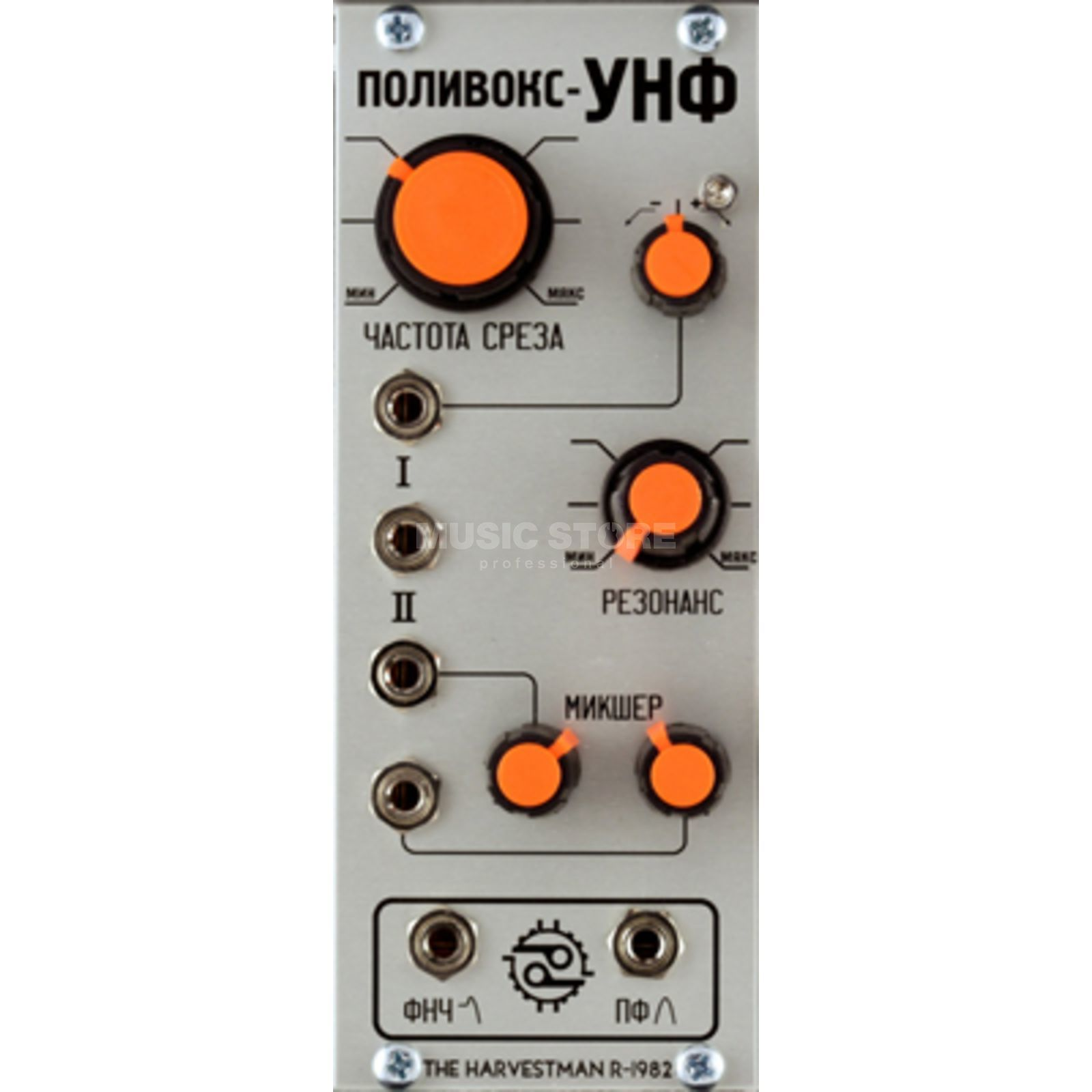 The Harvestman Polivoks VCF Filter Produktbild