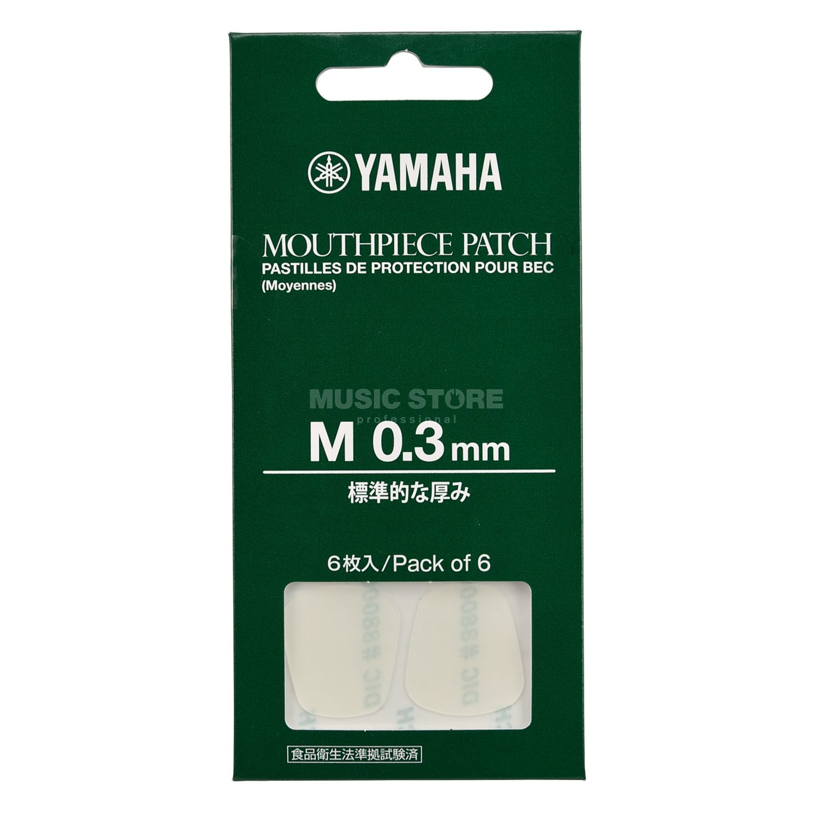 "Yamaha Bite Top 0.01"" (0,3mm) for Clarinet/Saxophone Product Image"