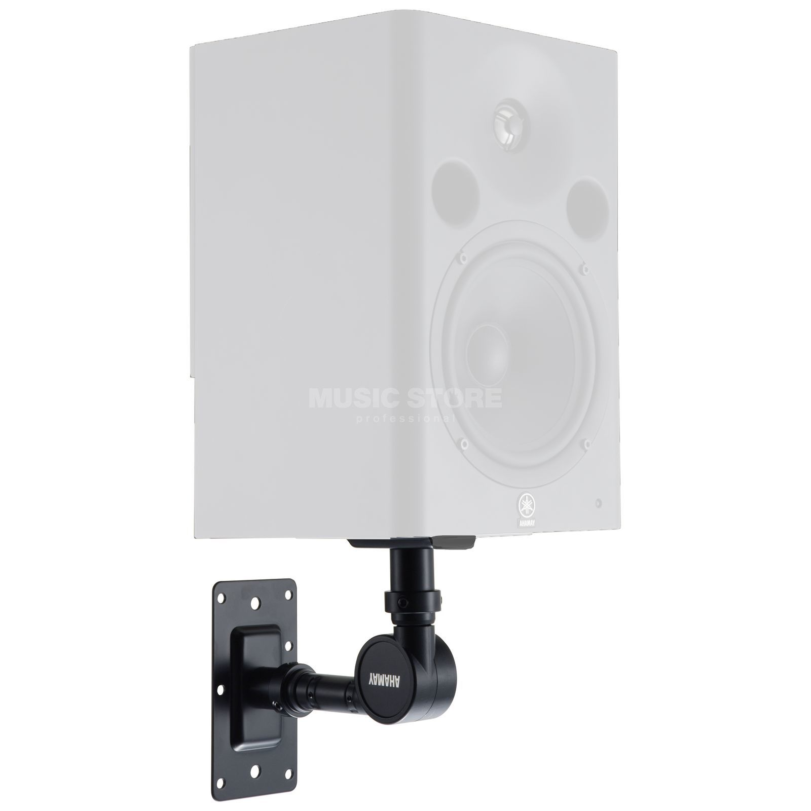 Yamaha BWS 50 260 Wall Mount for MSR100, Stagepas300, MSP7 Produktbillede