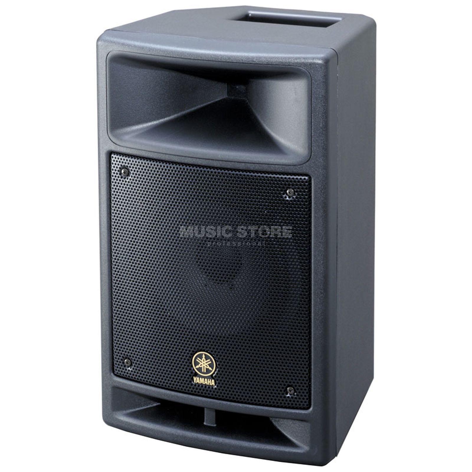 Yamaha msr100 active pa speaker 100 watt for Yamaha powered speakers review